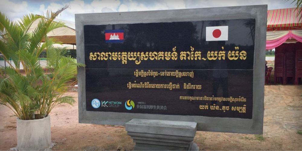 カンボジア外国人技能実習生を育てるためのサポートをを行っております。