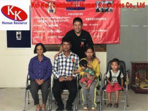 【カンボジア外国人技能実習生】家族のためにも3年がんばれ~
