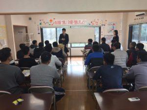 中部研修センターにて外国人技能実習生の公的研修を行いました。