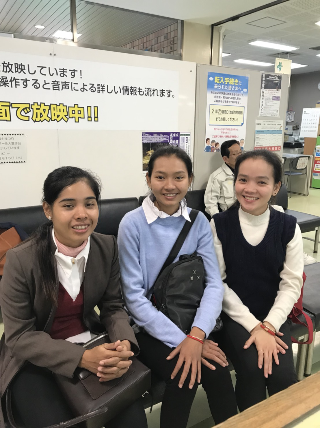 外国人技能実習生が企業様へ配属となりました。